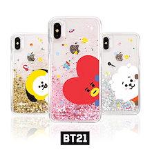 【BT21】BT21グリッターケース/BT21グリッターケース/8種・iPhone・Galaxy
