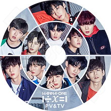 【K-POP DVD】☆★WANNA ONE 2018 PVTV セレクト★Light Boomerang IPU Beautiful Energetic【ワナワン wanna one KPOP】