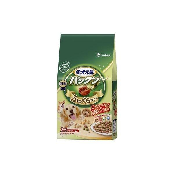 愛犬元気 パックン 全成長段階用 ビーフ・ささみ・緑黄色野菜・小魚入り 2.5kg
