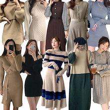 ニットワンピース 韓国ファッション 超安值 セーター 可愛い着痩せ 限定発売 上品 ドレス