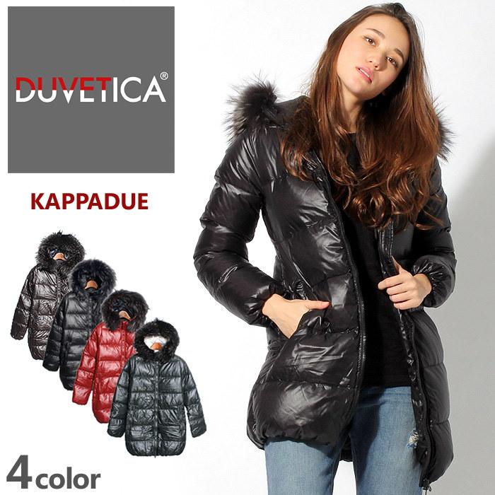 デュベティカ DUVETICA カッパデュエ KAPPADUE R-MFG D.037.00 1257 レディース