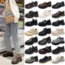 💗新作合集💗 ローファー  パンプス 毎日履きたい 靴 レディース 走れるフラット 韓国ファッション 美脚  シューズ 夏靴 今が絶対買い流行の靴 痛くない 疲れない 歩きやすい