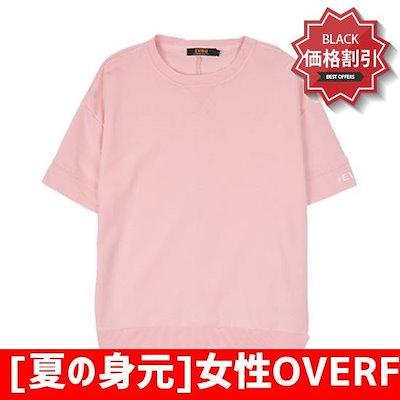 [夏の身元]女性OVERFIT ZURRYマンツーマンEQ2FTS101PK /フッド/ジップアップティーシャツ/ 韓国ファッション