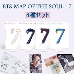 防弾少年団 [BTS MAP OF THE SOUL : 7] KPOP CD 初回限定ポスター 韓国音楽チャート反映