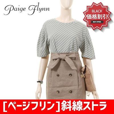 [ページフリン]斜線ストライプパフTシャツ_P8B-TS023A ストライプティーシャツ / T-shirt / 韓国ファッション