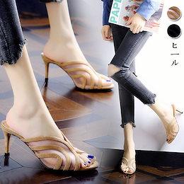 2FC801- 新しいファッションセクシービジネスハイヒール防水プラットフォーム浅い口魚の口カジュアルな女性のヒールの靴AX125