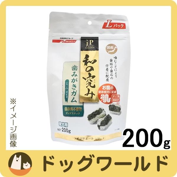 ジェーピースタイル 和の究み 歯みがきガム ミニサイズ 200g