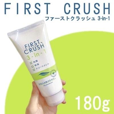 ニキビ 洗顔 料 高校生