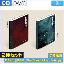 2種セット 初回限定ポスター終了 DAY6 正規3集 [The Book of Us : Entropy] 韓国音楽チャート反映 き 1次予約