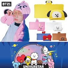 [BT21 X Oliveyoung] BT21公式グッズ/CHIMMY COOKY TATA 再入荷!/フードタオル/膝毛布/♪韓国の大ヒットアイテム/ BTS Pick-up Item /