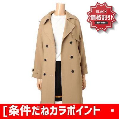 [条件だねカラポイント、トレンチコート(DG7WBY23) /トレンチコート/コート/韓国ファッション