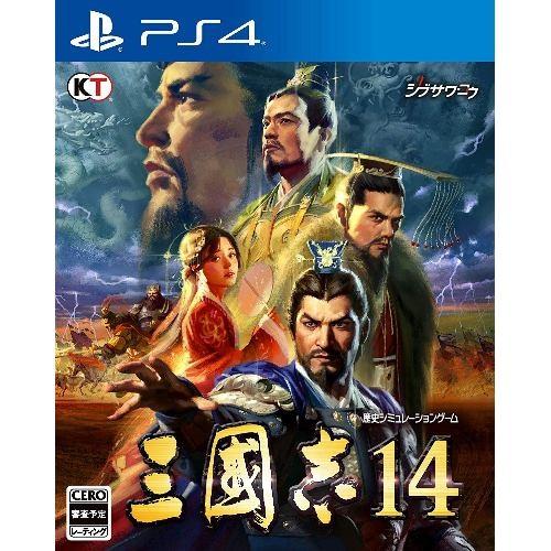三國志14 [通常版] [PS4] 製品画像