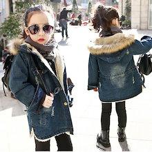 秋冬の新作待望の入荷子供用デニムコート 【size100㎝~160cm】 お洒落なのに温かい🔥裏起毛使用
