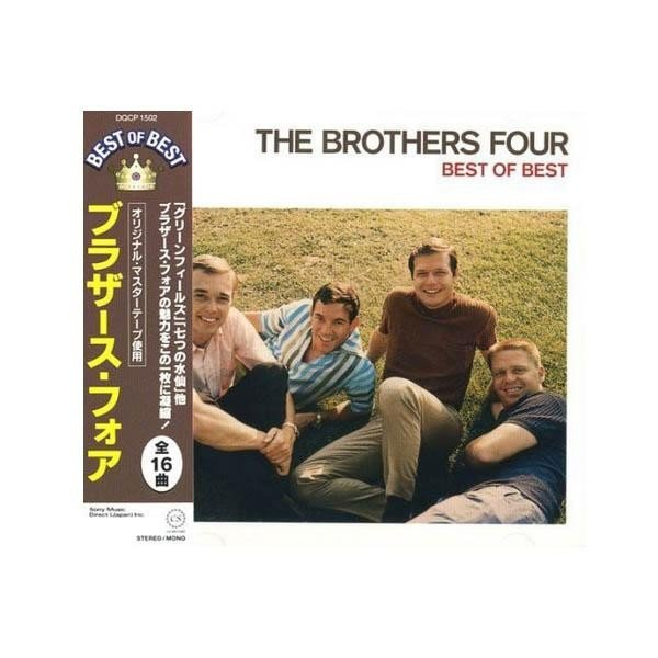 CD THE BROTHERS FOUR ブラザース・フォア BEST OF BEST DQCP-1502