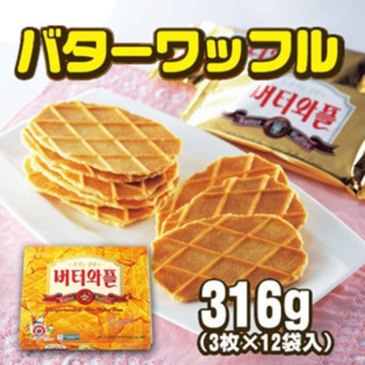 CROWN バターワッフル 316g(3枚×12袋入り) お菓子/韓国食材/バターワプル/スナック/おつまみ/韓国産/韓国菓子※日本語バージョン※