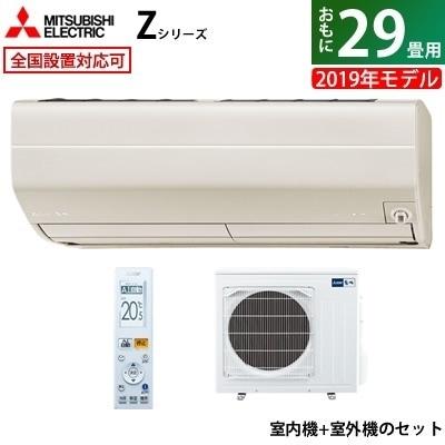 霧ヶ峰 MSZ-ZW9019S-T [ブラウン] 製品画像
