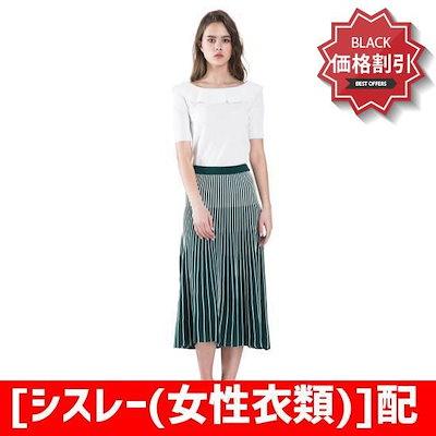 [シスレー(女性衣類)]配色・ストライプ・プリーツスカートSAKS33831GN /スカート/ロングスカート/ 韓国ファッション