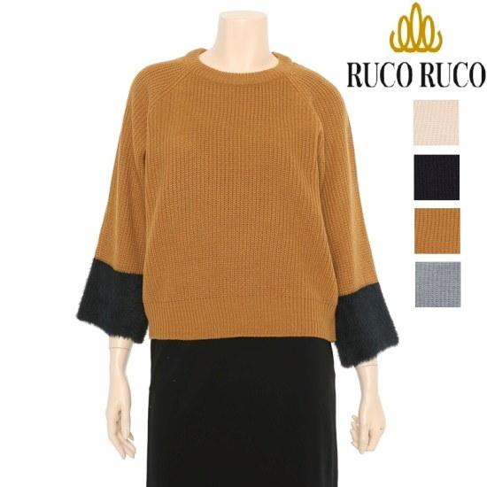 ルコルコ翼会社ニットTRRB6NT044 ニット/セーター/韓国ファッション