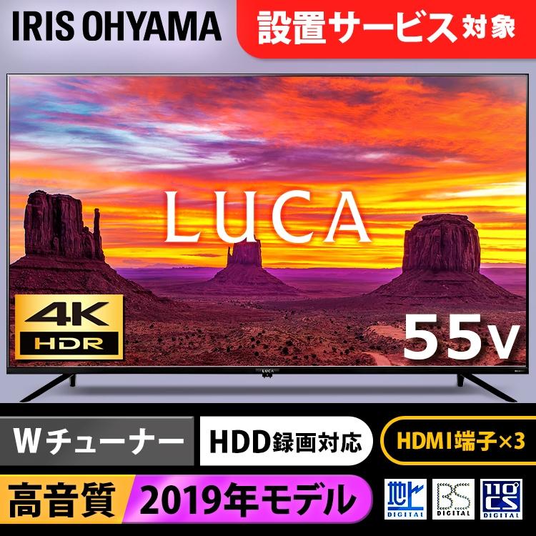 LUCA LT-55B625K [55インチ]