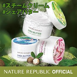 [Nature Repulbic 公式] スチームクリーム 3種 NCT127
