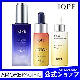 [IOPE/アイオペ/公式ショップ] 農畜された1本の美容液でスキンケアは十分!アイオペのビタミン/ステムⅢ