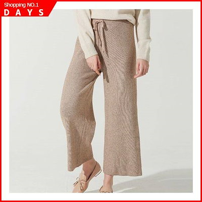 ニットワイド・パンツ(RSCCPT004) /パンツ/面パンツ/韓国ファッション