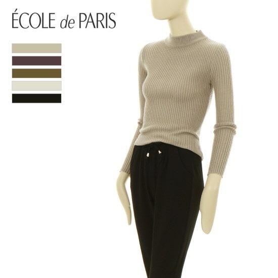 エコール・ド・パリゴルジと組み立て反目スリムニットA7CEKN019 ニット/セーター/ニット/韓国ファッション