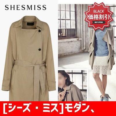 [シーズ・ミス]モダン、トレンチコート-SWBYF51100KH /トレンチコート/コート/韓国ファッション