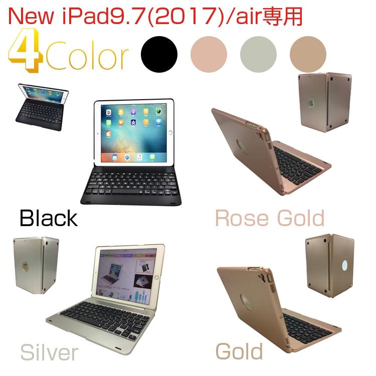 Bluetooth iPad 9.7(2018第6世代/2017第五世代)用/ iPadPro9.7/air2用/ mini1/2/3専用/mini4専用選択可能 キーボードケースPCカバー色選択可