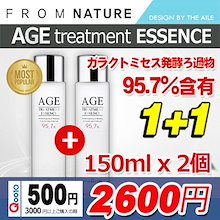 [FROMNATURE] [フロムネイチャー] 🌸母の日ギフト🌸★1+1★ AGE INTENSE TREATMENT ESSENCE 150ml +150ml