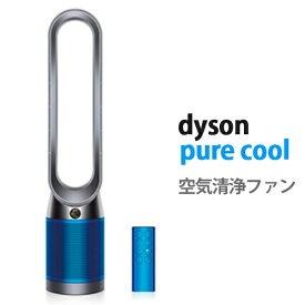Dyson Pure Cool TP04IBN [アイアン/ブルー]