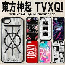 [国内発送][送料無料] TVXQ 東方神起 iPhone ケースグッズ カバー 6s 7 8 X Xs Xr Plus iphone Max Se ケース