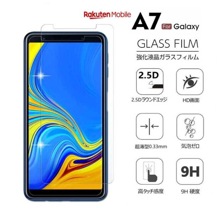 Galaxy A7 SM-A750Cフィルム Galaxy A30 au SCV43専用ガラスフィルム Galaxy Feel SC-04J強化ガラス保護シート/シール 硬度9H【J615】