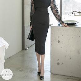 「DINT」 ★送料無料★SK2043♥ロングスカート♥セレブ系オフィススタイル♥韓国ファッションブランドDINTのオシャレなオフィススタイル提案!