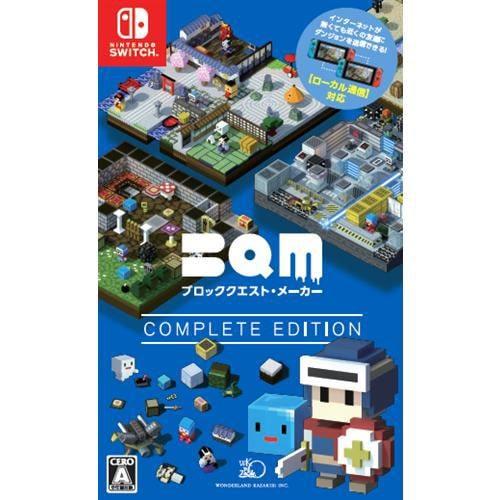 BQM ブロッククエスト・メーカー COMPLETE EDITION [Nintendo Switch] 製品画像