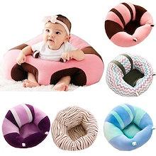 赤ちゃん 頭保護 ムレないメッシュ素材 転倒防止保護 ベビー用品 出産祝い ギフト ベビ