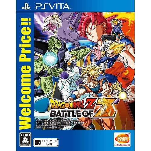 ドラゴンボールZ BATTLE OF Z [Welcome Price!!] [PS Vita] 製品画像