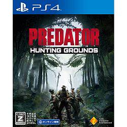 Predator: Hunting Grounds [PS4] 製品画像