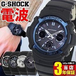 44db1cf174 【送料無料】CASIO カシオ G-SHOCK Gショック AWG-M100 電波 ソーラー ソーラー電波時計 ブラック ブルー 海外モデル メンズ  腕時計 ウォッチ