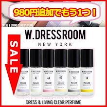 [W.DRESSROOM] ♡980円追加でもう1つ?!(  ゚Д゚)♡ ダブルドレスルーム ドレス&リビング クリア パフューム (70ml/150ml) / 繊維パフューム / 韓国芸能人も使用♡