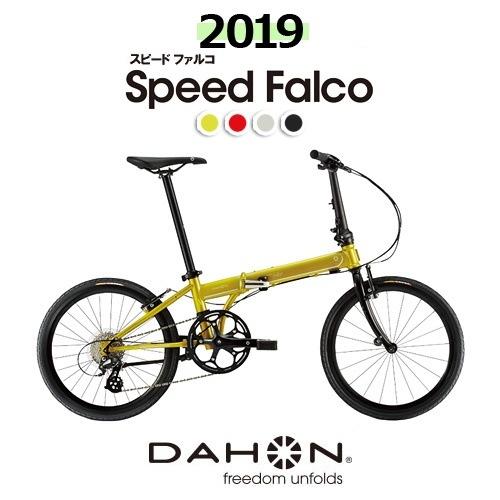Speed Falco 2019年モデル [マットブラック]