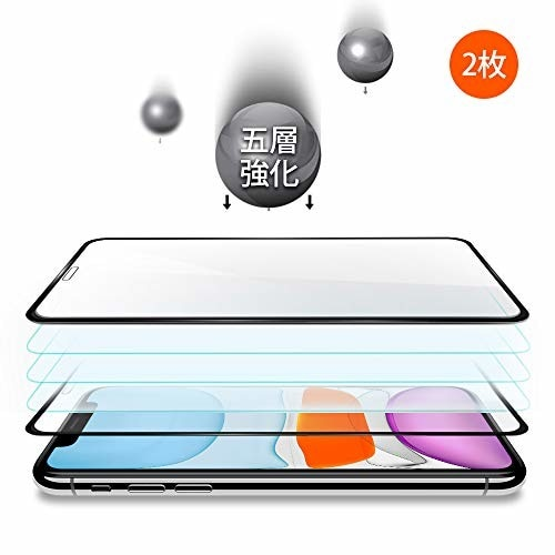 IPHONE11 PRO/X/XS (2枚入り) 強化ガラス 液晶保護フィルム 全面保護 業界最高硬度9H / 高光透過率 / 3D Touch/飛散防止/指紋防止 5.8インチ