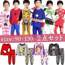 2018新作/とってもかっこいい おしゃれな 長袖 子供服 パジャマ パンツ 韓国ファッション 子供服 上下2点セット なりきりセット 子供服