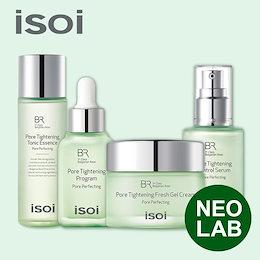 ★★ ISOI ★★  Pore Tightening Line / Tonic Essence / Gel Cream / Control Serum / Program