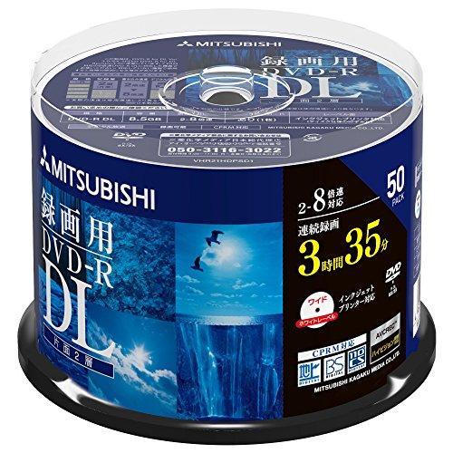 Verbatim バーベイタム 1回録画用 DVD-R DL CPRM 215分 50枚 ホワイトプリンタブル 片面2層 2-8倍速 VHR21HDP50SD1ホワイトワイド50枚(スピンドル)
