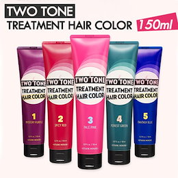 [安心/大容量/ジャンボ] エチュードハウス  ツートンカラートリートメントヘアカラー ETUDE HOUSE Two Tone Treatment Hair Color 150ml