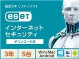 ESET ファミリー セキュリティ 5台3年 カード版 製品画像