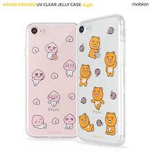 ★ KAKAO カカオフレンズシャッフルゼリーケース ★ iPhone X / iPhone 8 / iPhone 7 / iPhone 6 ★ Galaxy Note 8 / S9 / S8 ★