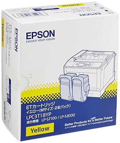 EPSON Offirio LP-S7100 シリーズ用 トナーカートリッジ スマートスタイルカートリッジ イエロー Mサイズ 6500ページ×2本パック LPC3T18YP