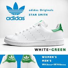 アディダス オリジナルス  adidas STAN SMITH スタンスミス M20324 スニーカー 男女兼用